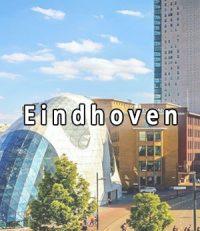Bekijk strippers in Eindhoven